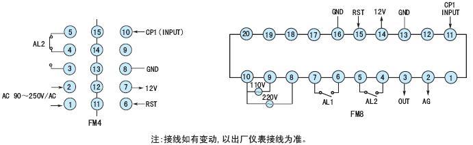 4根380伏发热管接线图