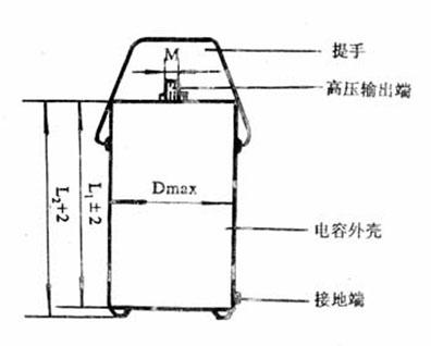 亦可做倍压电容之用,还可简单地实现电容器串并组合