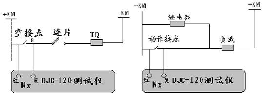 继电器-微机继电保护测试仪kj660-继电器尽在-上海
