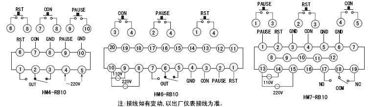 hm系列拨码式设定延时功能时间继电器 接线图