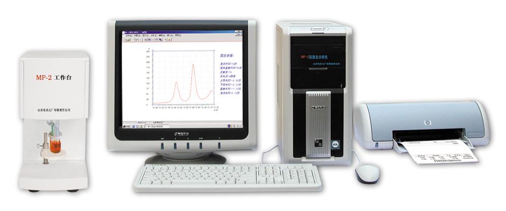 血铅检测仪