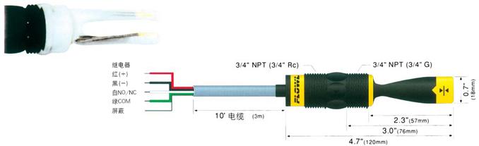 双浮球液位开关接线图用继电器