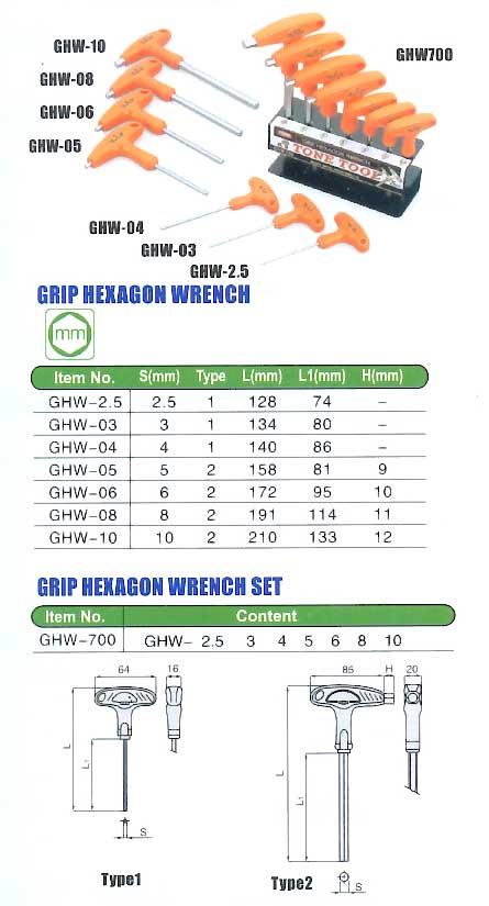 日本前田(TONE)汽保工具 手柄内六角扳手GHW-2.5