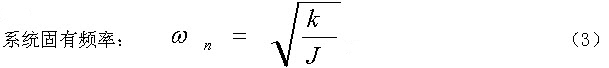 """用动力学原理分析自动化设备运动机构的""""怪现象"""" - kingServo - KINGSERVO伺服电机"""
