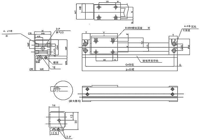 cy1r系列磁偶式无杆气缸图片