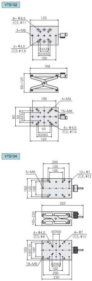 VTS102型、VTS104型手動升降臺