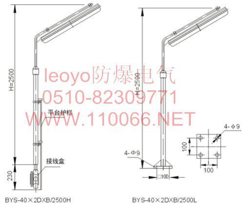 电路 电路图 电子 原理图 500_430