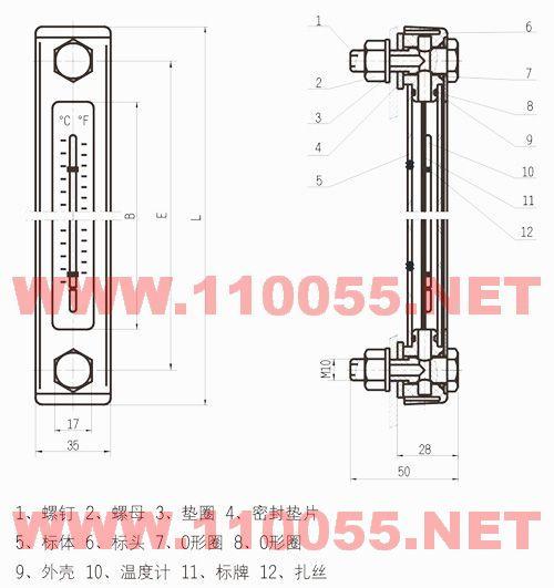 YWZ-400T  YWZ-450T   YWZ-500T   液位温计