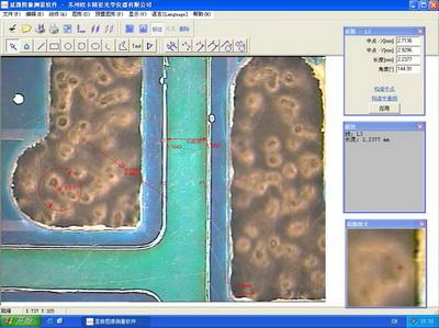 体视显微镜测量软件