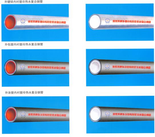 钢管矢量图素材
