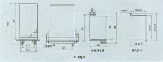 110v中间继电器接线图