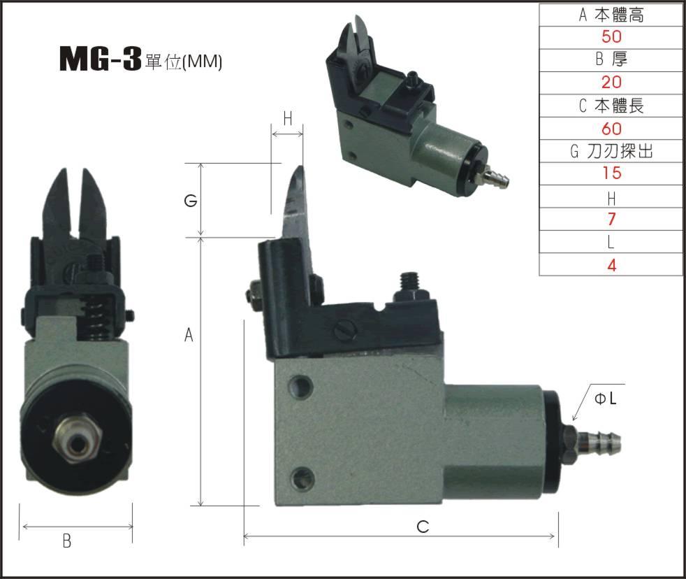 mg-10 mg-20 me锁附机械自动化 me3 me5 me10 me20 me30 角型(ms)气动图片