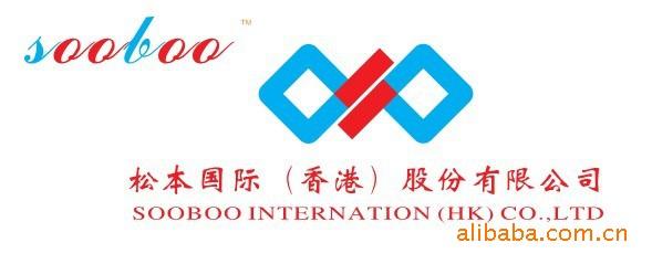 松本 深圳 显示技术有限公司 -3.15我们在行动,你行动了吗