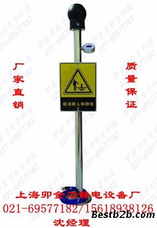 et-psa-d带静电显示人体静电释放报警器