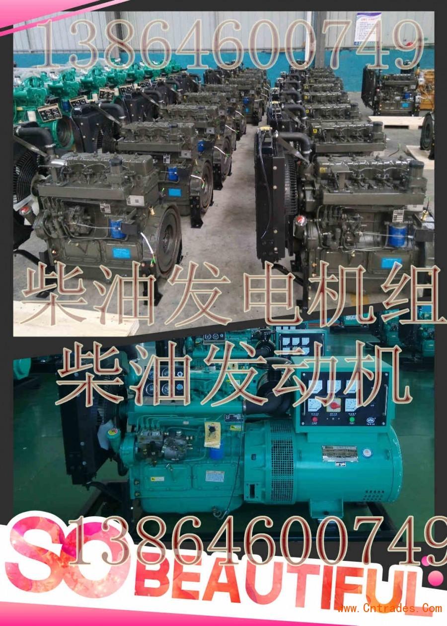 电路板 机器设备 900_1259 竖版 竖屏