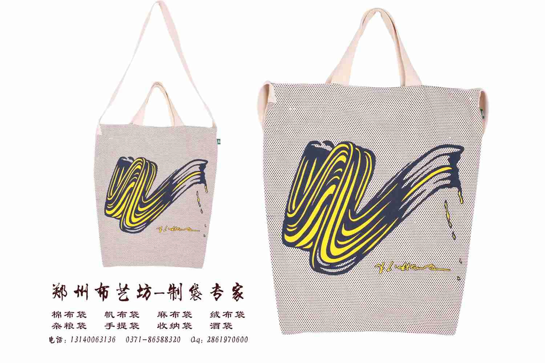 包 包包 包装 包装设计 购物纸袋 挎包手袋 女包 手提包 纸袋 1500