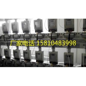 与用电怎么查询  【北京插卡电表】电能计量单位     有功电能表kw