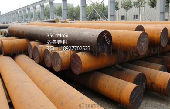 齐鲁特钢锻造合金结构圆钢35crmnsi,20crmnsi,30crmnsiΦ80-1200mm