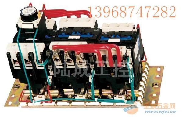 1.当星三角启动器起动电动机时,使每相定子绕组所受的电压在起动时降低到电路中的57.7%,其电流为直接起动时的1/3,而起动转矩也同时减少到直接起动时的1/3; 2.星三角启动器的工作制为间断长期工作制或反复短时工作制,反复短时工作下的操作频率为每小时30次,连续操作起动的间隔时间为90秒; QX4系列星三角启动器适用于交流380V、频率50Hz、功率为135KW及以下的三相鼠笼型感应电动机起动之用。有挂式和立式及户内、户外多种型。该产品多为空压机起动配套,公司长期与全国多家空压机厂提供配套产品,根