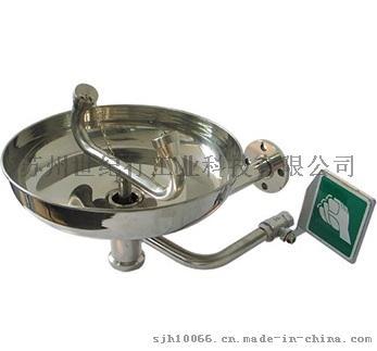 性结构,有固定洗眼器于工厂或实验室等的墙上的作用