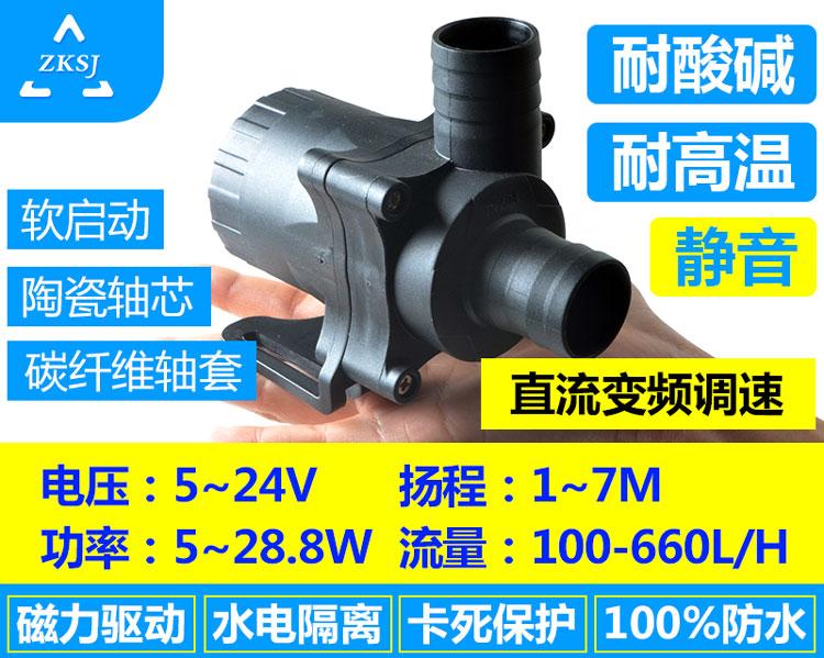 直流三相指的是无传感器驱动,其供电方式与单相和两相水泵一样只有