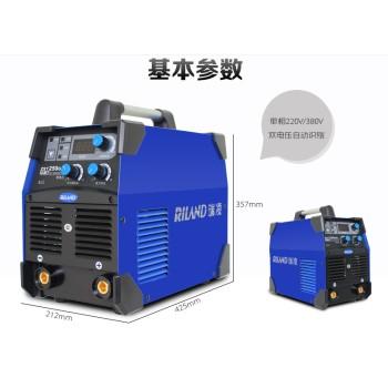 供应瑞凌焊机zx7-250gs双电压焊机正品瑞凌焊机