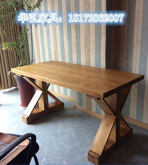 华弘家具原木餐美式复古咖啡厅全实木茶桌饭桌洽谈长桌