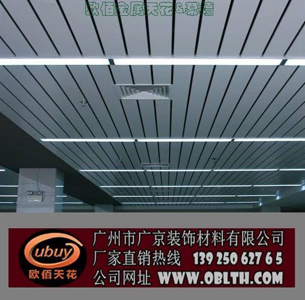 地铁站吊顶专用cs型多规格条形铝扣板