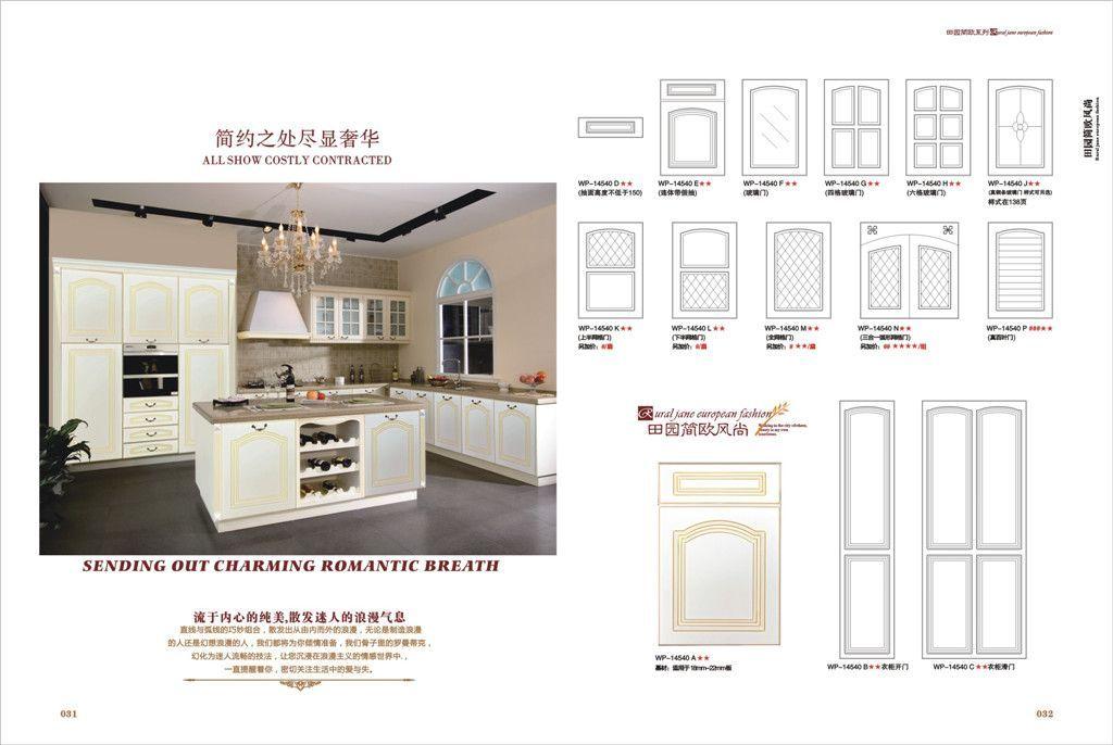重庆全屋定制烤漆门板,定制家具