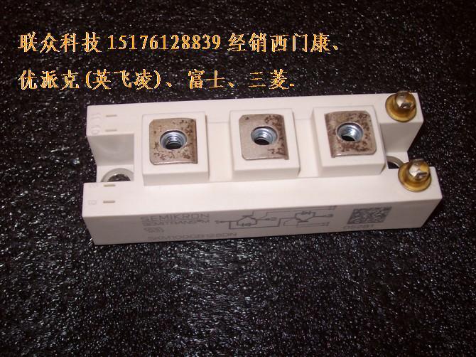 山东供应变频器模块 igbt 可控硅