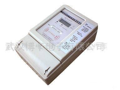三相四线ic卡预付费电表(dtsy1020 1.56a)