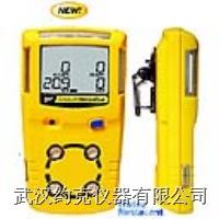 擴散式複合氣體檢測儀