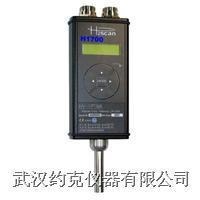 本安型在线式氢气检测仪