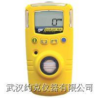 便攜式二氧化氯氣體檢測儀