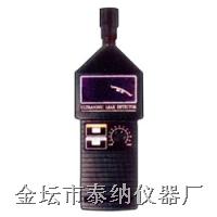 超声波泄露检测器 TN-2800