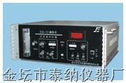 智能测汞仪 CG-1C