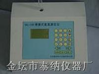 便携式氨氮测定仪  SK-100N