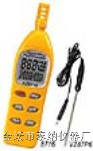 温度/湿度/露点/湿球温度仪 8716