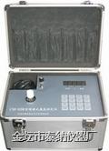便携式氨氮水质监测仪 CM-03N