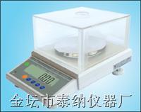 精密型电子天平(LCD系列) (LCD系列)