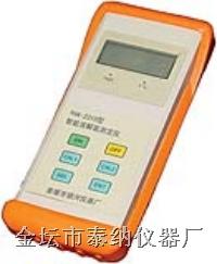 智能溶解氧测定仪 TN-9010