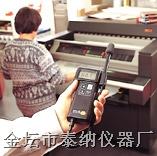 噪声仪  Testo816