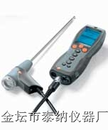 烟气分析仪 testo 330-3