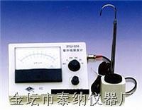 紫外线强度检测仪 ZQJ-254