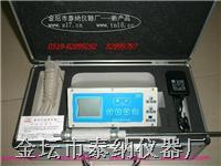 二氧化硫检测仪 TN4+便携型泵吸式