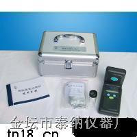 臭氧比色计(测定仪) HK