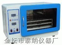 微型震荡培养箱 HZ-2211K