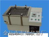 冷冻水浴振荡器 HZ-2A