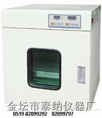 立式恒温震荡器 HZ-2111K