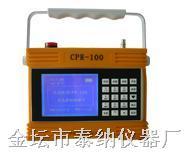 便携式多种气体分析仪(电子鼻) CPR-100